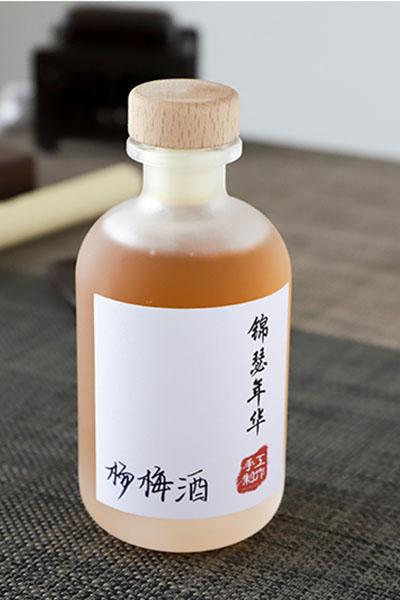 果酒瓶-009