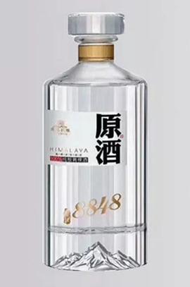 晶白瓶-006
