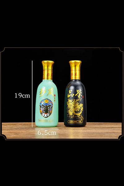 彩色瓶-001