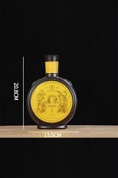 彩色瓶-002