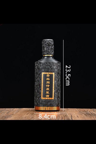 彩色瓶-010