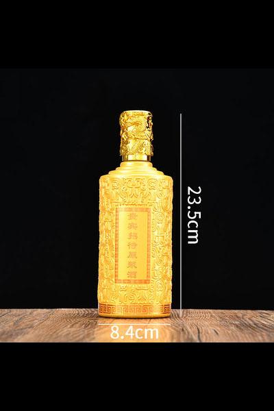 彩色瓶-011