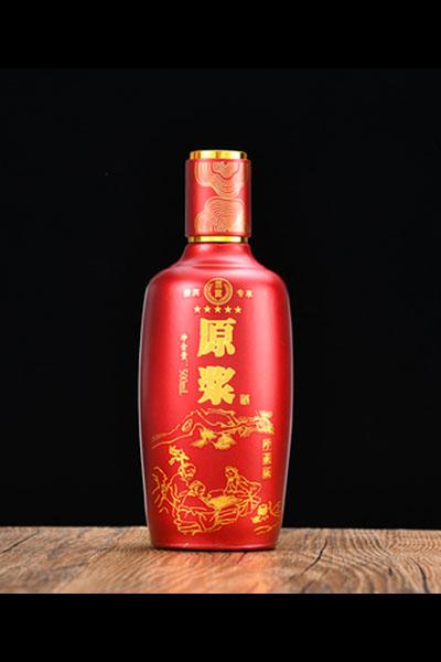 彩色瓶-012